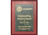 dExcellence Award Fiscal