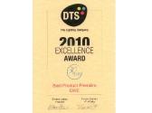 cExcellence Award Yellow